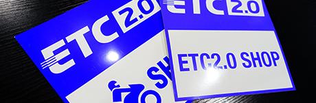 ETCセットアップサービス